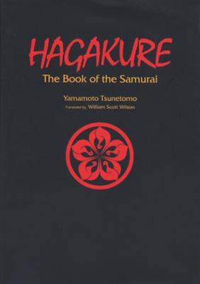 http://www.realfuture.org/erudition/Tsunemoto_Hagakure.jpg
