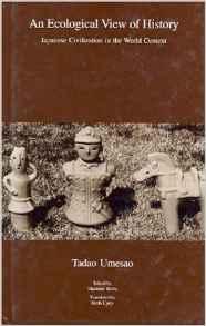 tadaoumesao_ecologicalviewofhistory